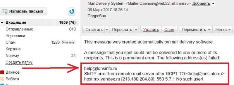 LonsInfo - ответ от сервера