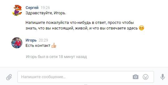 Система Денежный дрифт - Игорь Марков ответил