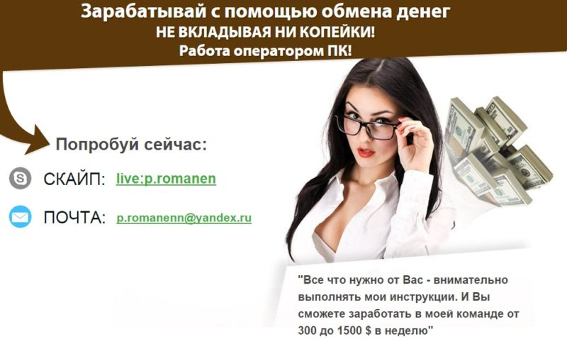 bestwork4u и karim work - Главная страница сервисов