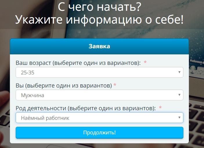 Константин Резников - Работа с обманом