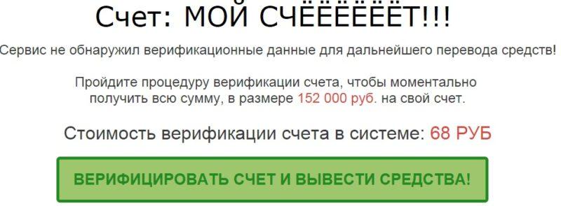 Успешные Люди - благотворительный фонд