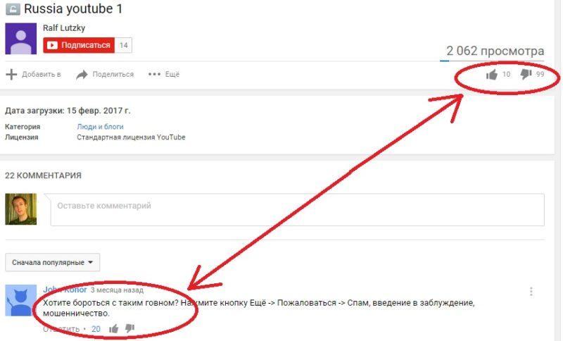 Ковалев Алгоритм отзывы на Youtube