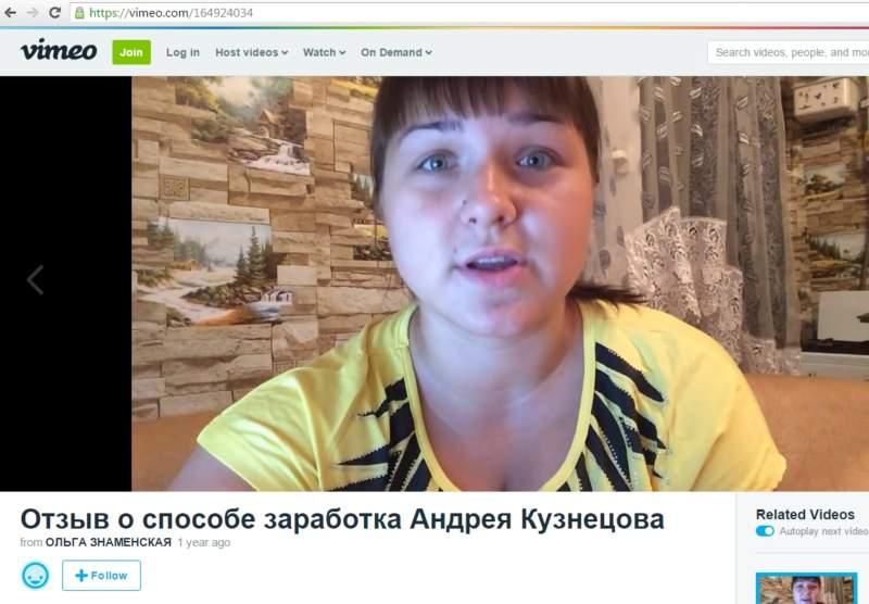 freebizonline ru отзывы