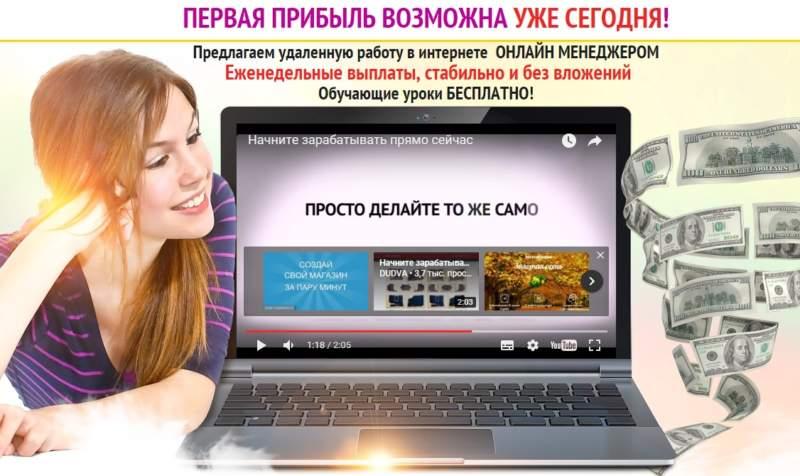 freebizonline ru - Главная страница