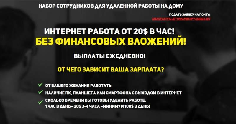 inet vacancy ru - Главная страница