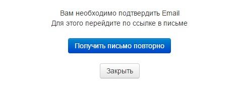 Школа Дмитрия Штейна - Регистрация