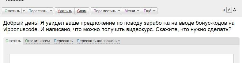 osipow serg j yandex ru - Отправка вопроса