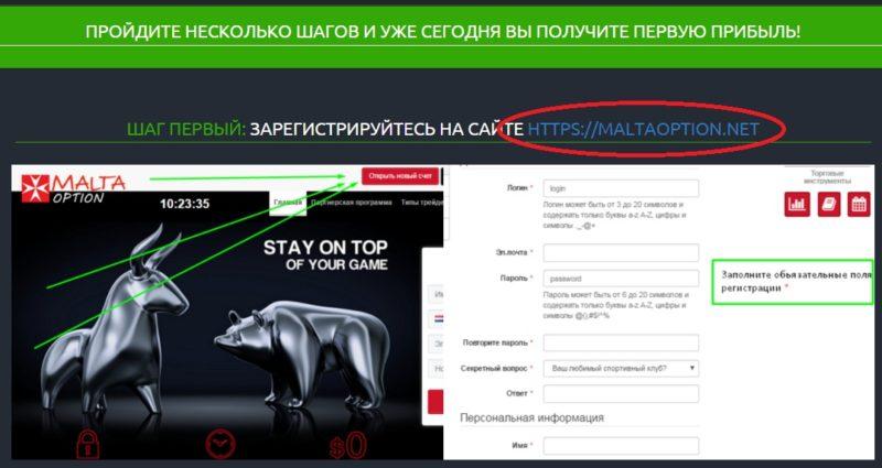 http vipbonuscode ru - Следующий этап