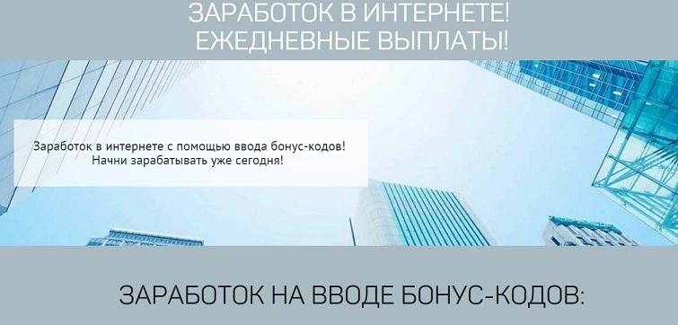 way to success24 ru - Главная страница