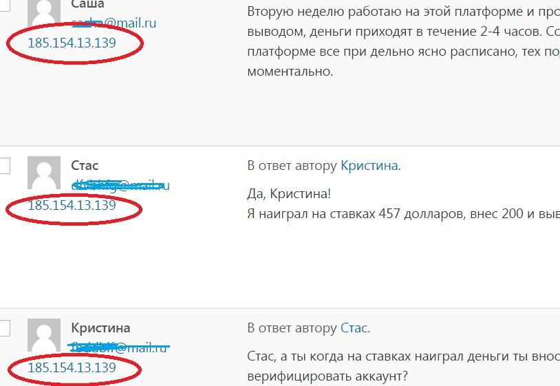 way to success24 ru - Отзывы с одного IP-адреса