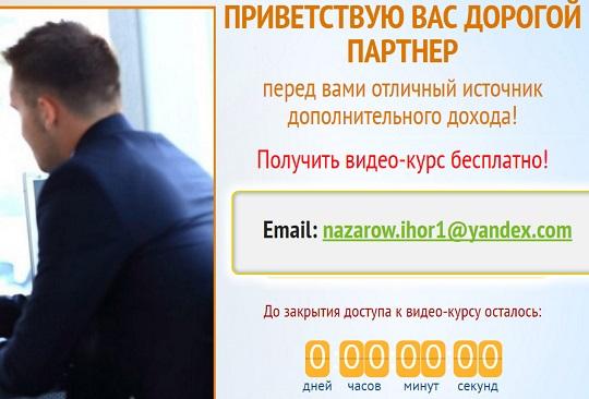 legalzarabotok ru - Главная страница