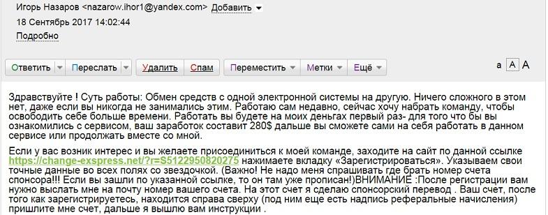 nazarow ihor1 yandex com - Ответ от человека Назаров Игорь