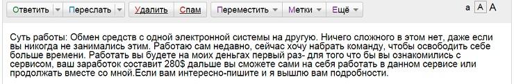 kosa ol yandex ru - Ответ про заработок