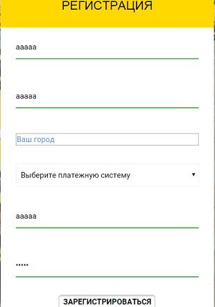 яндекс такси удаленная работа - Регистрация