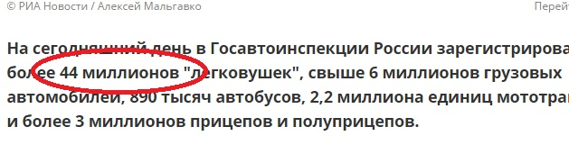 Алексей Фадеев работает с 56-миллионнной аудиторией