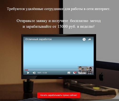 e dohod ru - Главная страница
