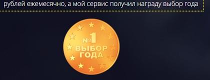 Баринов Аристарх хвалится несуществующей наградой