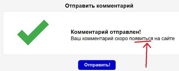 http changeflex start wallet ru - отзывы фиктивные