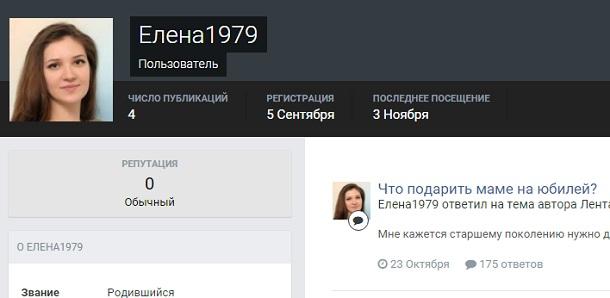 ltd royalinvest ru отзывы и фотографии поддельные и украденные
