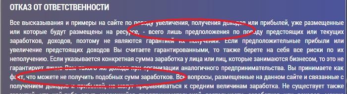 Сергей Назаренко предлагает обучение, но отказывается от ответственности