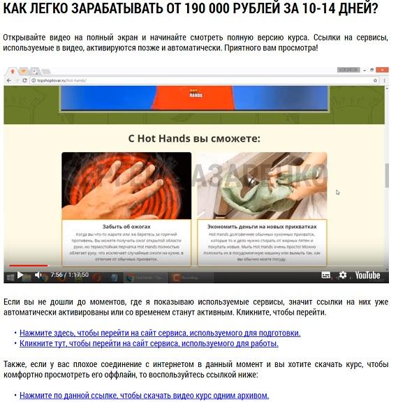 сергей назаренко - обучение открылось