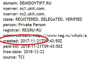 demidovtip7 ru а также tipdemidov1 ru созданы недавно