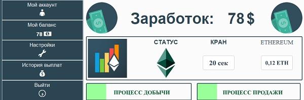 http ethereum money ru - Имитирует деятельность