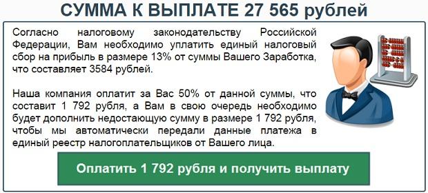 http ethereum money ru скушает все ваши деньги и не подавится