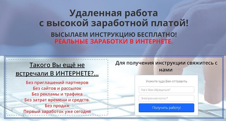 http faster zarabotok ru - Главная страница
