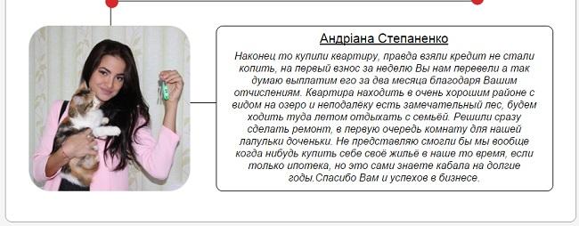 https koroleva natalya ru - Эта девушка есть в разделе Отзывы