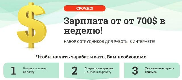 super business centr ru - Главная страница