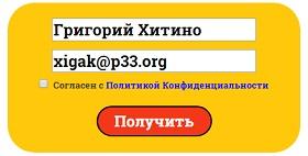 super business centr ru содержит форму для ввода почты