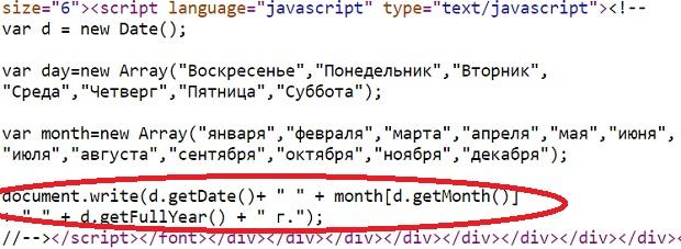 http globrobotvex31 ru содержит скрипты для повышения доверия
