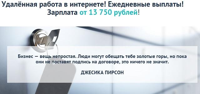 http infojob24 ru - Главная страница