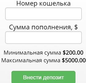 global option имеет минималку пополнения 200 долларов