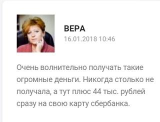 trafik market ru отзывы неужели украдены?