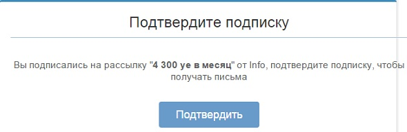 http tvoistarty ru - Пробуем подписаться