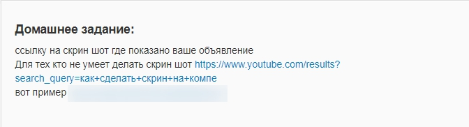 Тройной Удар Алексей Морусо