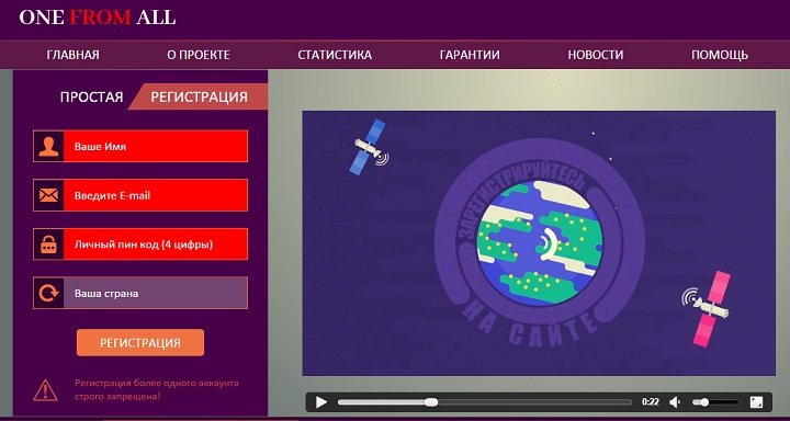 moneyfrom all info - Главная страница