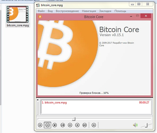 в программе bitcoin core все процессы имитируются