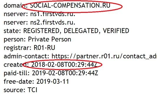 http social compensation создан буквально недавно, поэтому отсутствуют отзывы