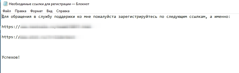 Голос 2.0 Дмитрий Смирнов отзывы