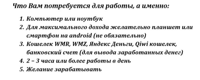 Голос 2.0 Дмитрий Смирнов обзор