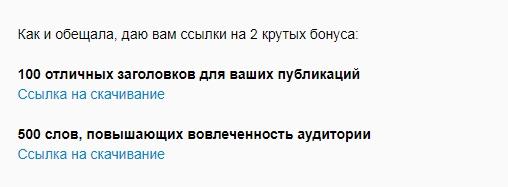 Лови Дзен Вика Самойлова обзор