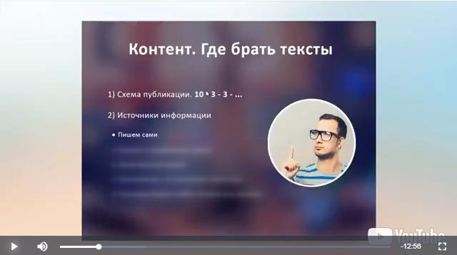 Лови Дзен Вика Самойлова отзывы