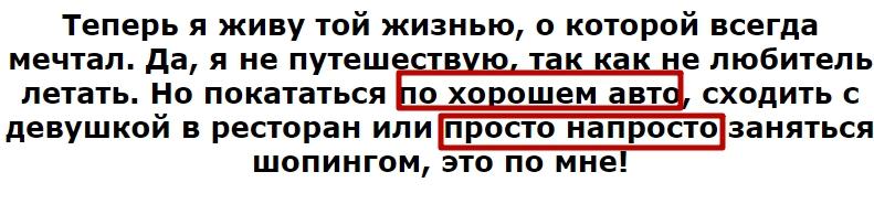 Голос 2.0 Дмитрий Смирнов