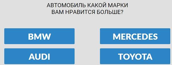 http giveaway2018 ru начинаем прохождение опроса