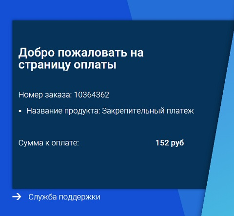 giveaway2018 ru перекидывает на левый сервис clickmiss