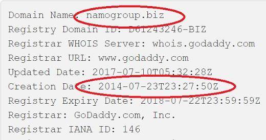 namo group инвест компания - год уже указан некорректно