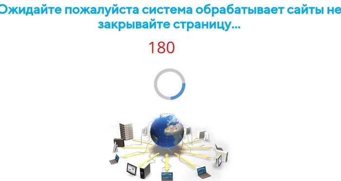программа programm g100 делает вид что работает